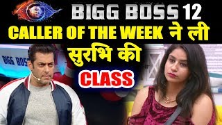 Appy Fizz Caller Of The Week TARGETS Surbhi Rana | Bigg Boss 12 Latest Update