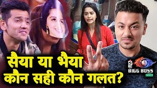 सैया या भैया Dirty Comment| Dipika Kakar Vs Romil & Shrishty Rode | Who Is RIGHT? | Bigg Boss 12