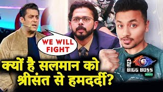 Why Salman Khan SUPPORTS Sreesanth? | Bigg Boss 12 Charcha With Rahul Bhoj