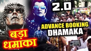 2.0 Movie Advance Booking In UAE Begins With A BANG | Rajnikanth, Akshay Kumar