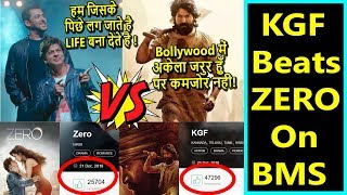 KGF Beats ZERO On Popularity At Book My Show I Both Films Creating Huge Buzz Among Fans
