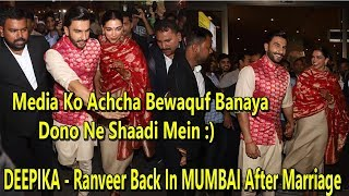 Deepika Padukone And Ranveer Singh Back In Mumbai I They Fooled Media For 2 Days!