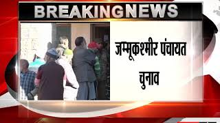 Jammu and Kashmir Panchayat Elections: Voting Begins for First Phase of Rural