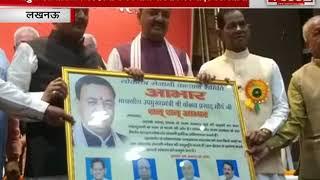 डिप्टी CM केशव प्रसाद मौर्या ने CONGRESS पर साधा निशाना,  RAHUL को बताया...