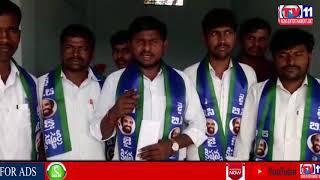 BC LEADERS PRESS MEET ON TRS & CONGRESS MLA LISTS AT KODANGAL | VIKARABAD DIST