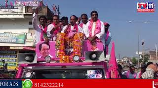 NIRMAL TRS LEADER INDRAKARAN REDDY ELECTION CAMPAIGN AT NIRMAL DIST