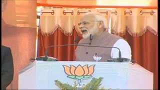 PM Shri Narendra Modi addresses public meeting in Chhindwara, Madhya Pradesh