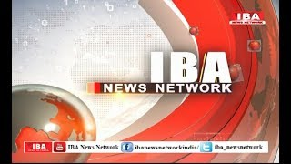 IBA News | Hindi News Channel | Breaking News | Latest News | Politics News |