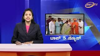 Top5 News SSV TV 18 11 2018