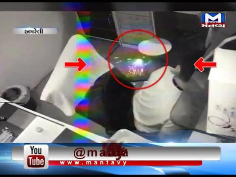 Amreli: Mobile Phone catches fire in Mobile Repairing Shop | Mantavya News