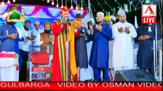 Aamad-E-Mustafa Manaye Aashiqan-E-Mustafa at Noorani Mohallah Gulbarga