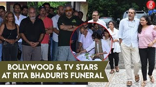 Rita Bhaduri Funeral | Bollywood Celebrities Attends Rita Bhaduri's Funeral