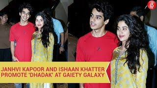 Janhvi Kapoor and Ishaan Khatter starrer Dhadak is releasing on 20th