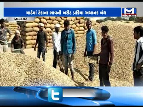 Jamnagar: Purchasing of Groundnut in Market Yard at MSP stopped   Mantavya News