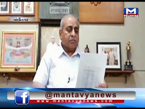 Gujarat Dy CM Nitin Patel has done announcement of 51 talukas as scarcity-hit