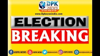 चौमूं : कांग्रेस प्रत्याशी भगवान सहाय सैनी आज भरेंगे नामांकन