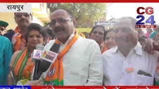 बृजमोहन अग्रवाल जनता के दम पर जीतेंगे 65 प्लस से - रायपुर दक्षिण विधानसभा सीट