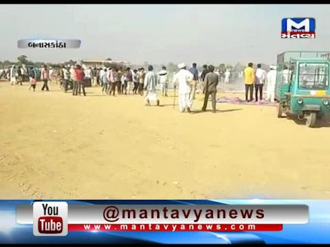 Banaskantha: Fire occurred in the Tent of Market Yard | Mantavya News