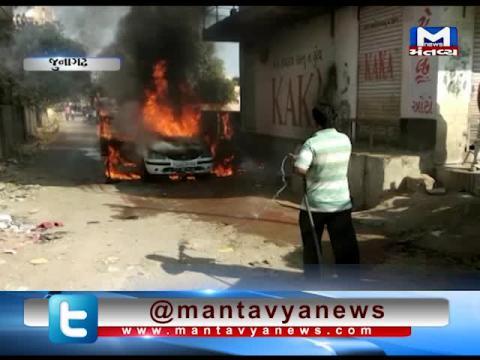 Junagadh: A Car catches fire due to blast in battery | Mantavya News