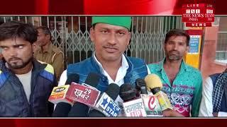 [ Jhansi ] झाँसी के एक किसान को खेत में पानी लगाते समय सर्प ने काटा, हुई मौत / THE NEWS INDIA