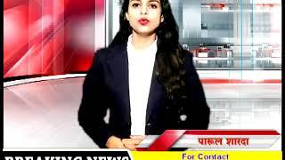 News 24/7 की अपील , जरूर सुने और अपील पर अमल कर मतदान अपनी सहभागिता निभाये