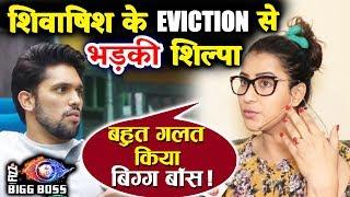 Shilpa Shinde ANGRY On Bigg Boss Makers For Shivashish Eviction | Bigg Boss 12