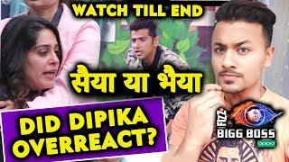 Did Dipika Kakar OVERREACT? |  सैया या भैया Comment By Romil Srishty | Bigg Boss 12 Charcha
