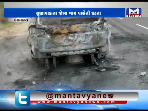 Panchmahal: Fire breaks out in Car due to short circuit | Mantavya News