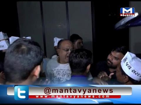Ahmedabad: Ruckus in the Meeting of Paas Conveners | Mantavya News
