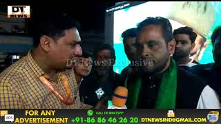 AIMIM   Rajender Nagar Candidate   Rehmath Baig   I will Win The Seat and Work For Development - DT