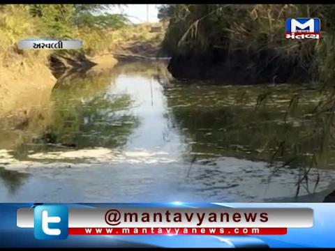 Aravalli: Water wasted due to Sinkhole occurred in the Canal | Mantavya News