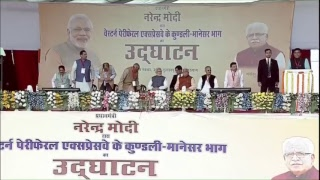 PM Modi inaugurates and lays foundation stone for various development projects in Haryana