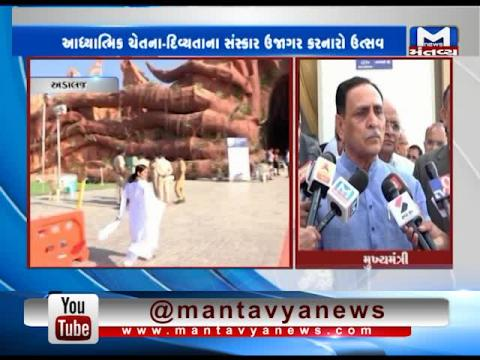Adalaj: CM Vijay Rupani's Statement after NAFED denied purchasing groundnut