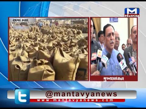 Ahmedabad: CM Vijay Rupani's Statement on the purchasing of Groundnut   Mantavya News