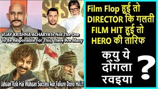 Why Everyone Is Targetting TOH Director Vijay Krishna Acharya Why Not Aamir Or Big B