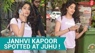 Janhvi Kapoor Spotted At Juhu | Janhvi Kapoor | Bollywood