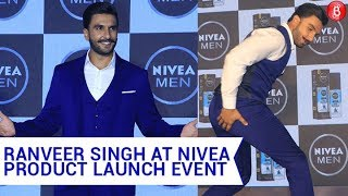 Ranveer Singh's Performance at Nivea Product Launch Event Is A Must Watch | Bollywood