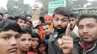 बिहारियों का अपमान करने वाले अमानतुल्लाह खान का पुतला जलाकर विरोध प्रदर्शन