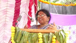 URDU NEWS ಮಳೆ ಬಾರದ ಕಾರಣ ಆತ್ಮಹತ್ಯೆಗೆ ಯತ್ನಿಸಿದ ರೈತ SSV TV NEWS URDU 19 11 2018