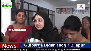 Indira Gandhi Birthday Celebration in Congress Office Gulbarga A.Tv News 19-11-2018