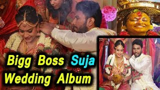 Bigg Boss Suja Wedding Albem|Bigg Boss Suja Marriage News|Bigg Boss Suja videos