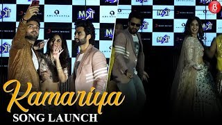 Kamariya Song Launch | Mitron | Jackky Bhagnani & Kritika Kamra