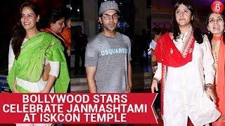 Ekta Kapoor, Rajkummar Rao and others celebrate Janmashtami at ISKCON Temple, Juhu