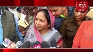 Bahraich ]विधायक माधुरी वर्मा ने कहा मुझे योगी जी पर पूरा विश्वास,प्रशासन से नही कोई न्याय की उम्मीद