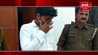 [ Kaushambi ] कौशाम्बी में टीईटी परीक्षा में पकड़ा गया मुन्ना भाई / THE NEWS INDIA