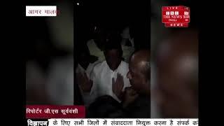[ MP ] आगर मालवा से बीजेपी प्रत्याशी का विडियो हुआ वायरल / THE NEWS INDIA