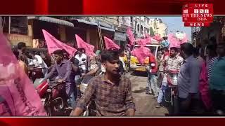हैदराबाद में टीआरएस पार्टी के उम्मीदवार प्रेम सिंह राठौर ने अपना नामांकन पत्र बड़ी धूमधाम के साथ भरा