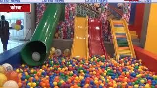 INN24: टीपी नगर स्थित पाम माल में गेम जोन का हुआ शुभारम्भ बच्चो और युवाओ की उमड़ी भीड़