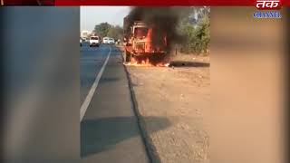 Sabarkantha : The fire caused by a short circuit in the truck