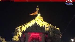 Girsomnath : Poonam festivities Fairs